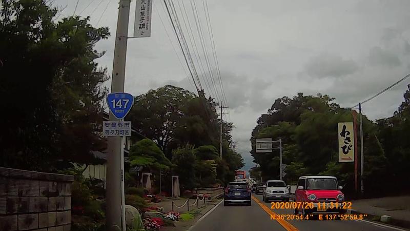 f:id:japan_route:20201010105659j:plain