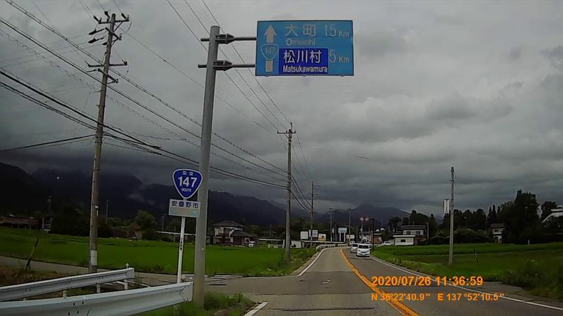 f:id:japan_route:20201010105739j:plain