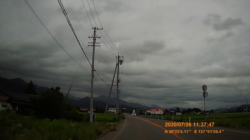 f:id:japan_route:20201010105750j:plain