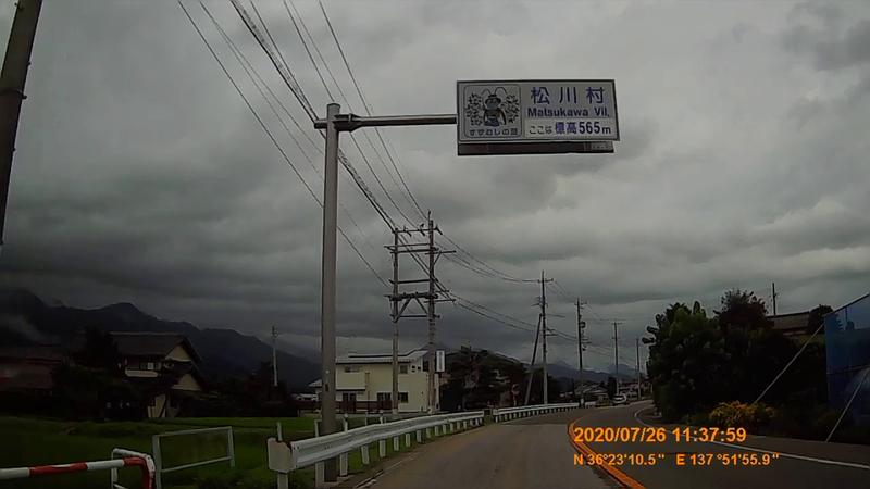 f:id:japan_route:20201010105755j:plain