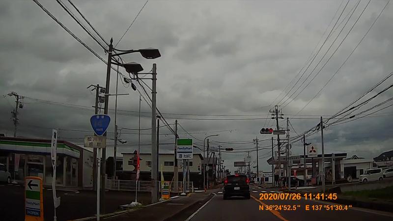 f:id:japan_route:20201010105805j:plain