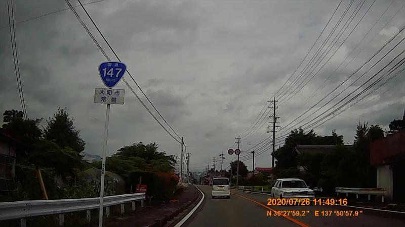 f:id:japan_route:20201010105840j:plain