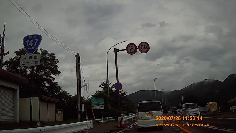 f:id:japan_route:20201010105857j:plain