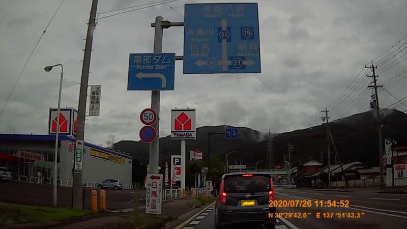 f:id:japan_route:20201010105913j:plain
