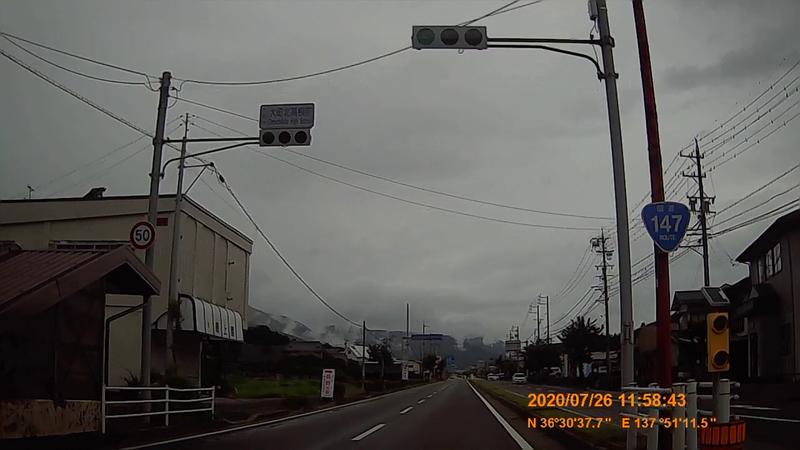f:id:japan_route:20201010105948j:plain