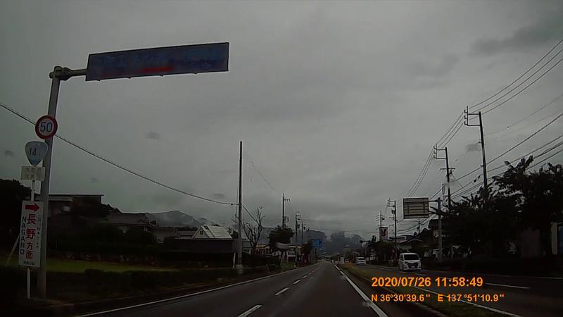 f:id:japan_route:20201010105953j:plain