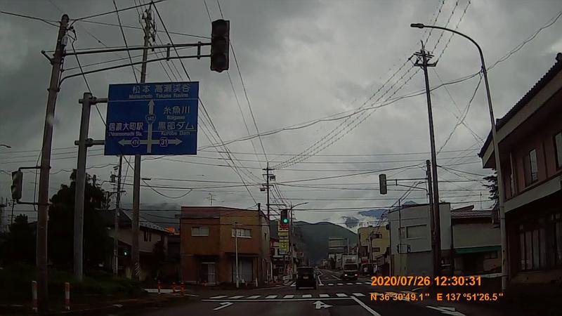 f:id:japan_route:20201010171413j:plain