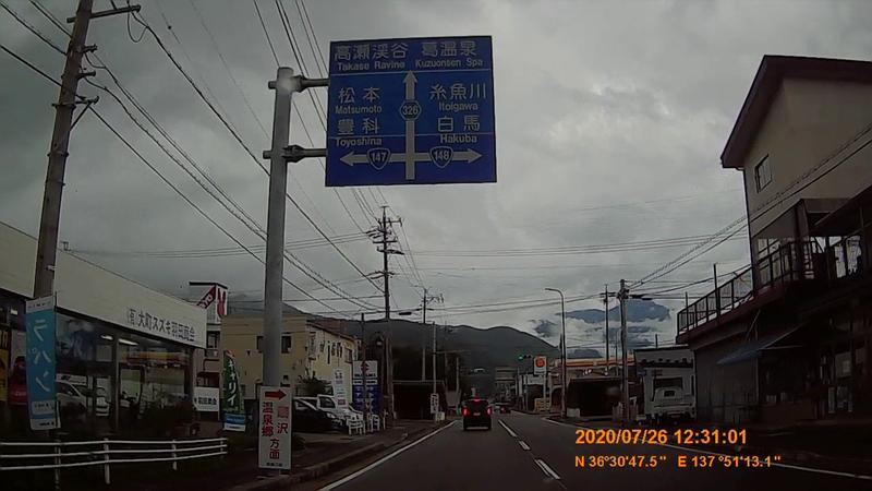 f:id:japan_route:20201010171419j:plain