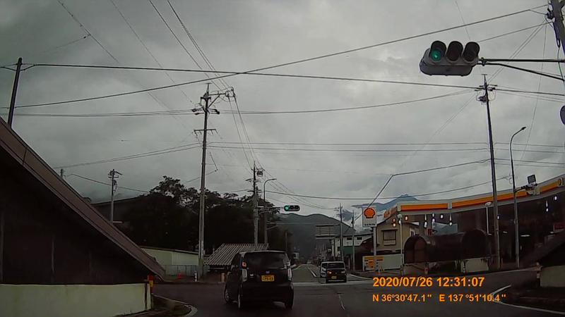 f:id:japan_route:20201010171425j:plain