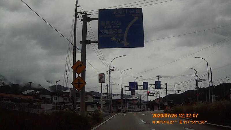 f:id:japan_route:20201010171430j:plain