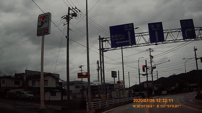 f:id:japan_route:20201010171435j:plain