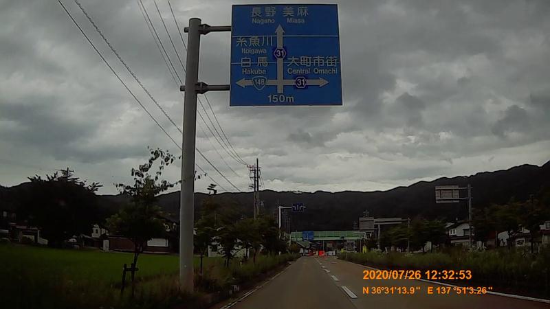 f:id:japan_route:20201010171447j:plain