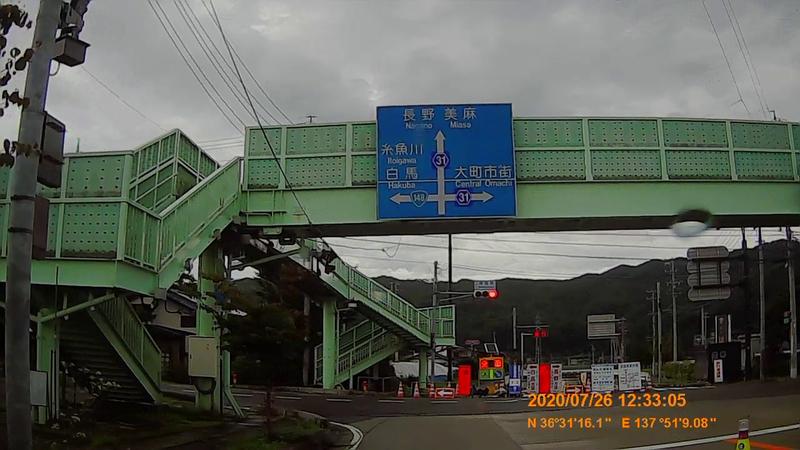 f:id:japan_route:20201010171453j:plain