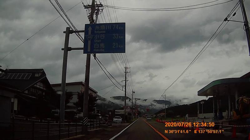f:id:japan_route:20201010171458j:plain