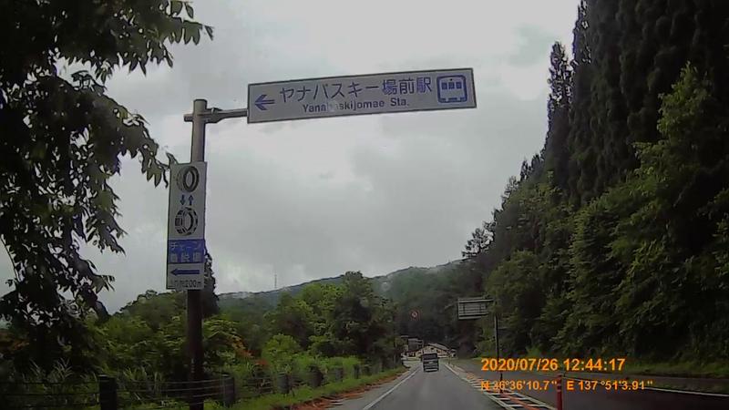 f:id:japan_route:20201010171540j:plain