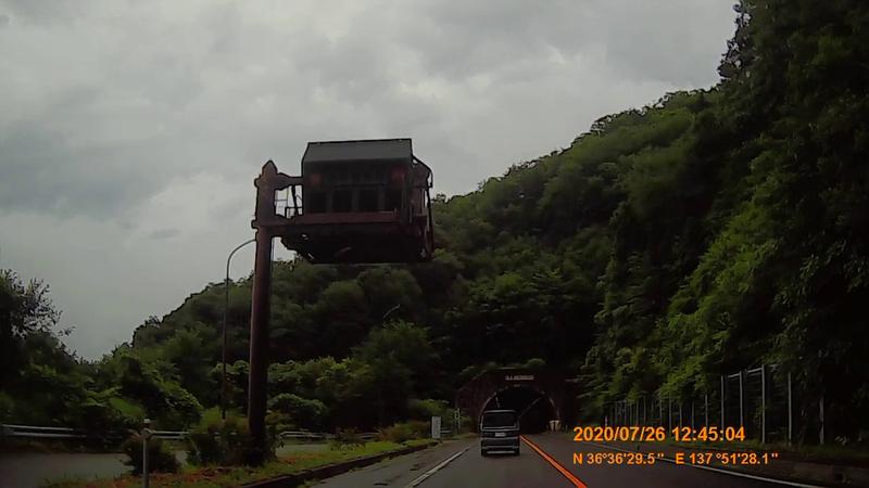 f:id:japan_route:20201010171545j:plain
