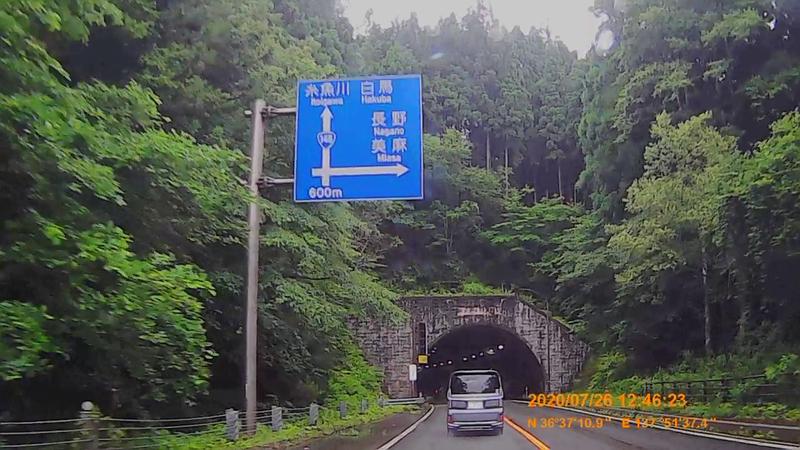 f:id:japan_route:20201010171609j:plain