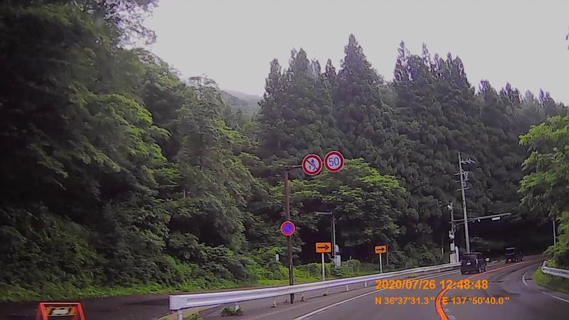 f:id:japan_route:20201010171629j:plain