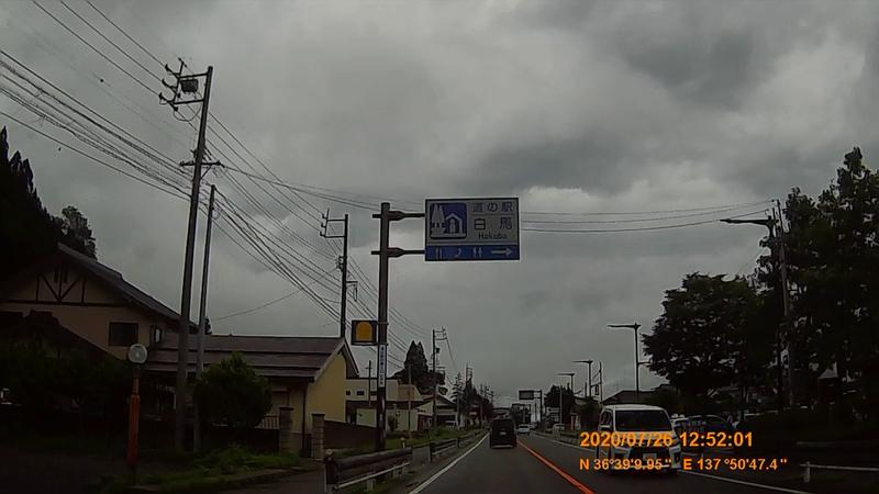 f:id:japan_route:20201010171643j:plain