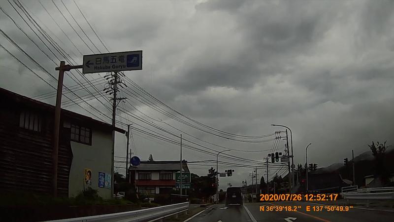 f:id:japan_route:20201010171648j:plain