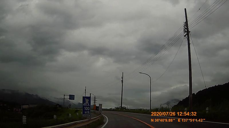 f:id:japan_route:20201010171658j:plain