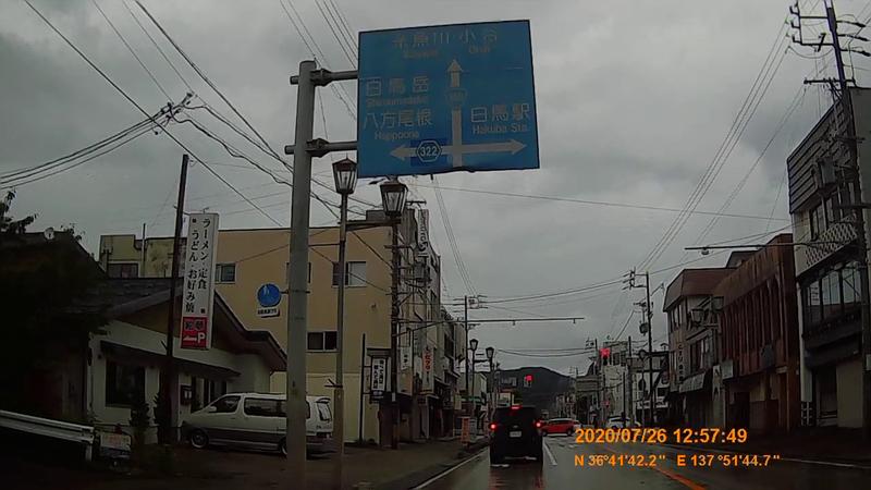 f:id:japan_route:20201010171721j:plain