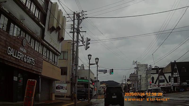 f:id:japan_route:20201010171727j:plain