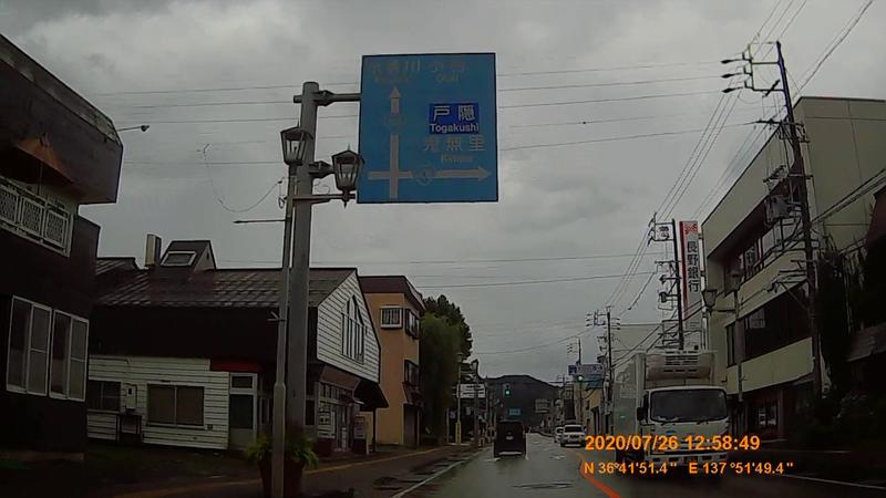 f:id:japan_route:20201010171733j:plain