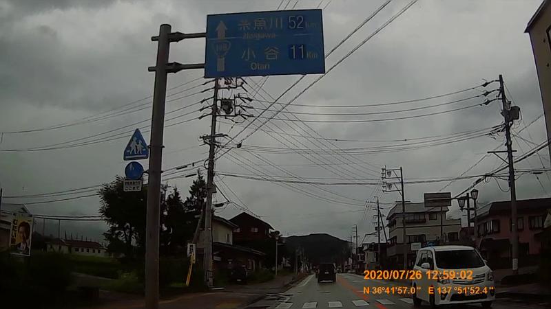 f:id:japan_route:20201010171745j:plain