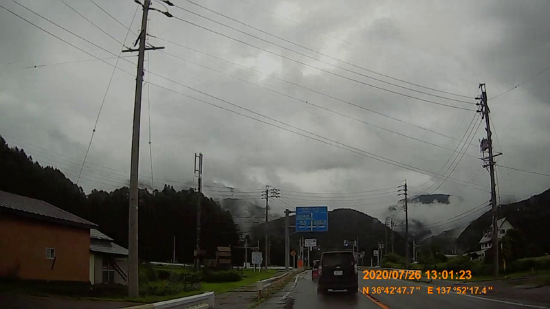 f:id:japan_route:20201010171750j:plain