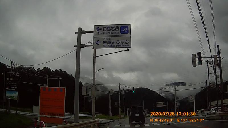 f:id:japan_route:20201010171755j:plain