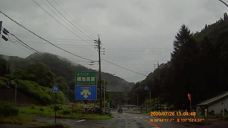 f:id:japan_route:20201010171832j:plain