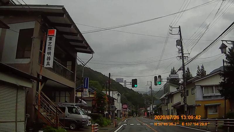 f:id:japan_route:20201010171918j:plain