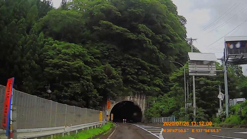 f:id:japan_route:20201010171935j:plain