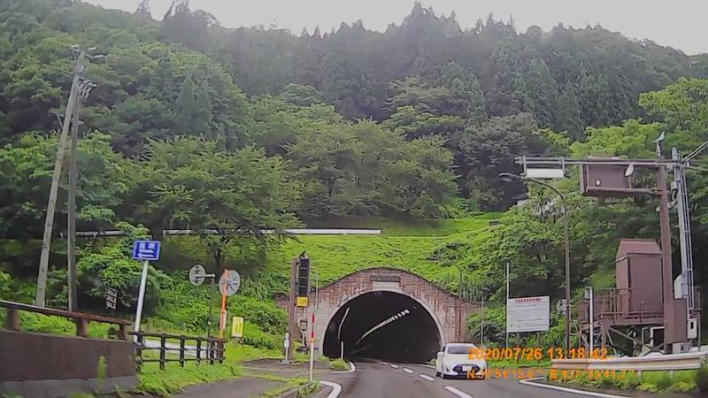 f:id:japan_route:20201010172030j:plain
