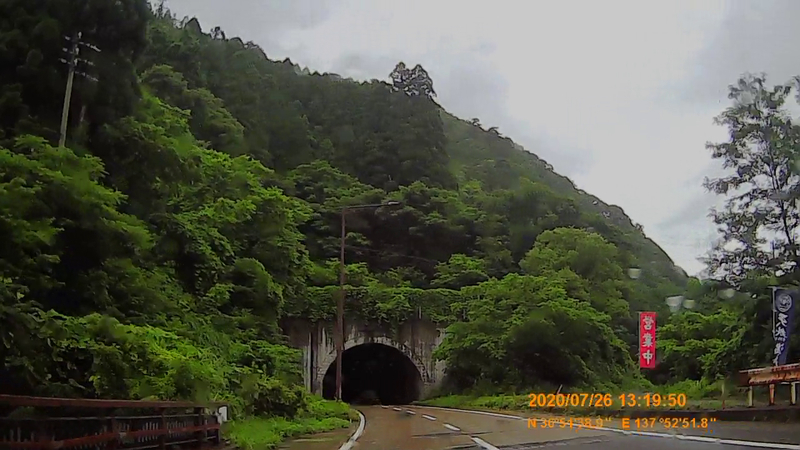f:id:japan_route:20201010172034j:plain