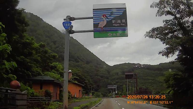 f:id:japan_route:20201010172045j:plain