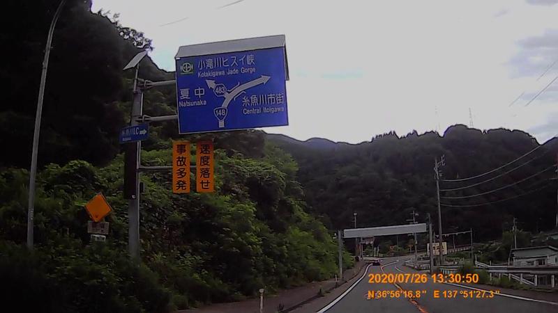 f:id:japan_route:20201010172202j:plain