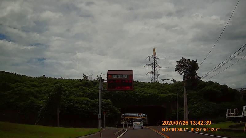 f:id:japan_route:20201010172320j:plain