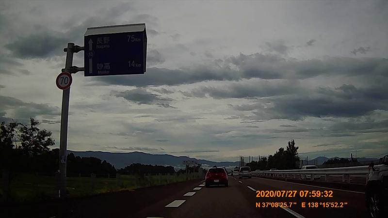 f:id:japan_route:20201020200519j:plain