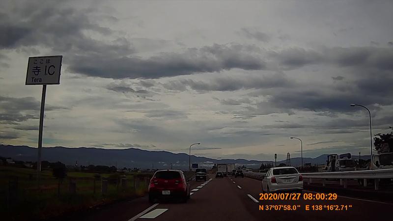 f:id:japan_route:20201020200523j:plain