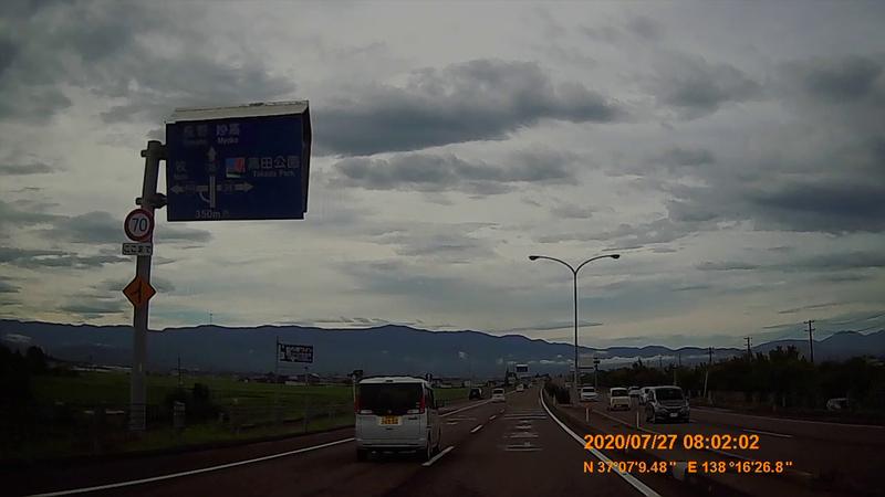f:id:japan_route:20201020200533j:plain