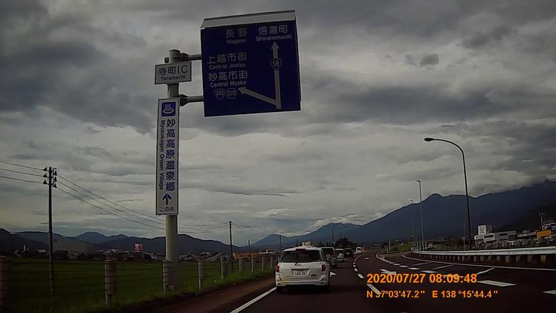 f:id:japan_route:20201020200558j:plain
