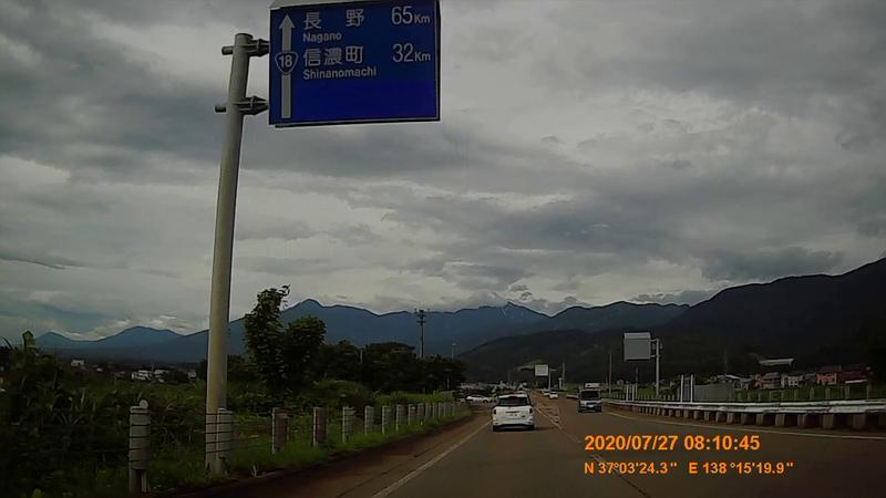 f:id:japan_route:20201020200613j:plain