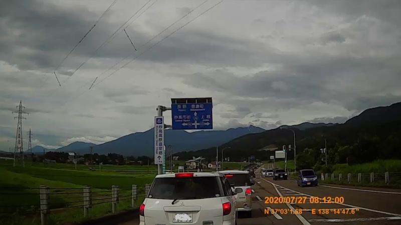 f:id:japan_route:20201020200617j:plain