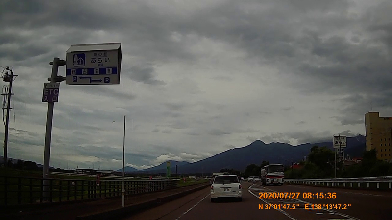 f:id:japan_route:20201020200628j:plain