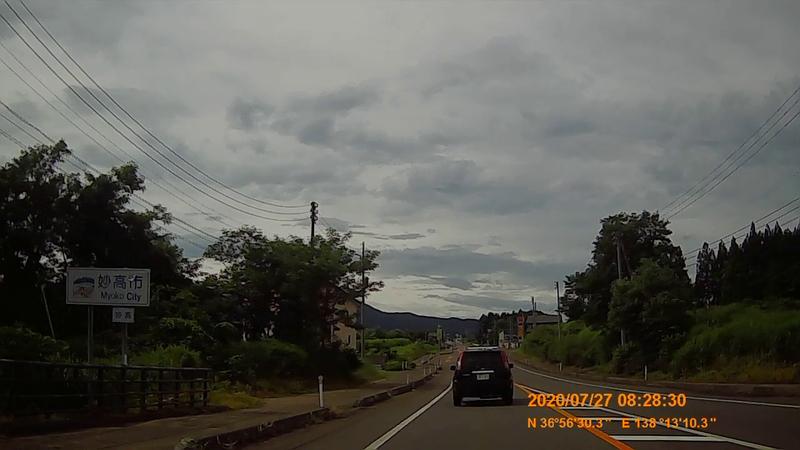 f:id:japan_route:20201020200732j:plain