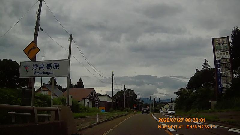 f:id:japan_route:20201020200752j:plain