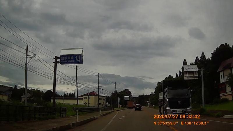 f:id:japan_route:20201020200757j:plain