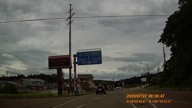 f:id:japan_route:20201020200805j:plain